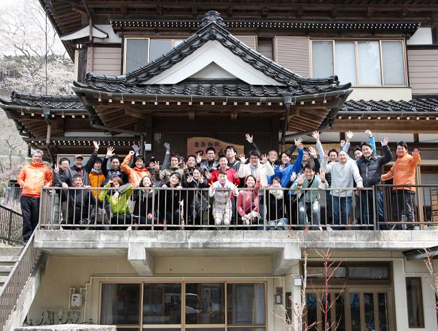 三菱UFJ信託銀行従業員組合 東北合宿研修プログラム