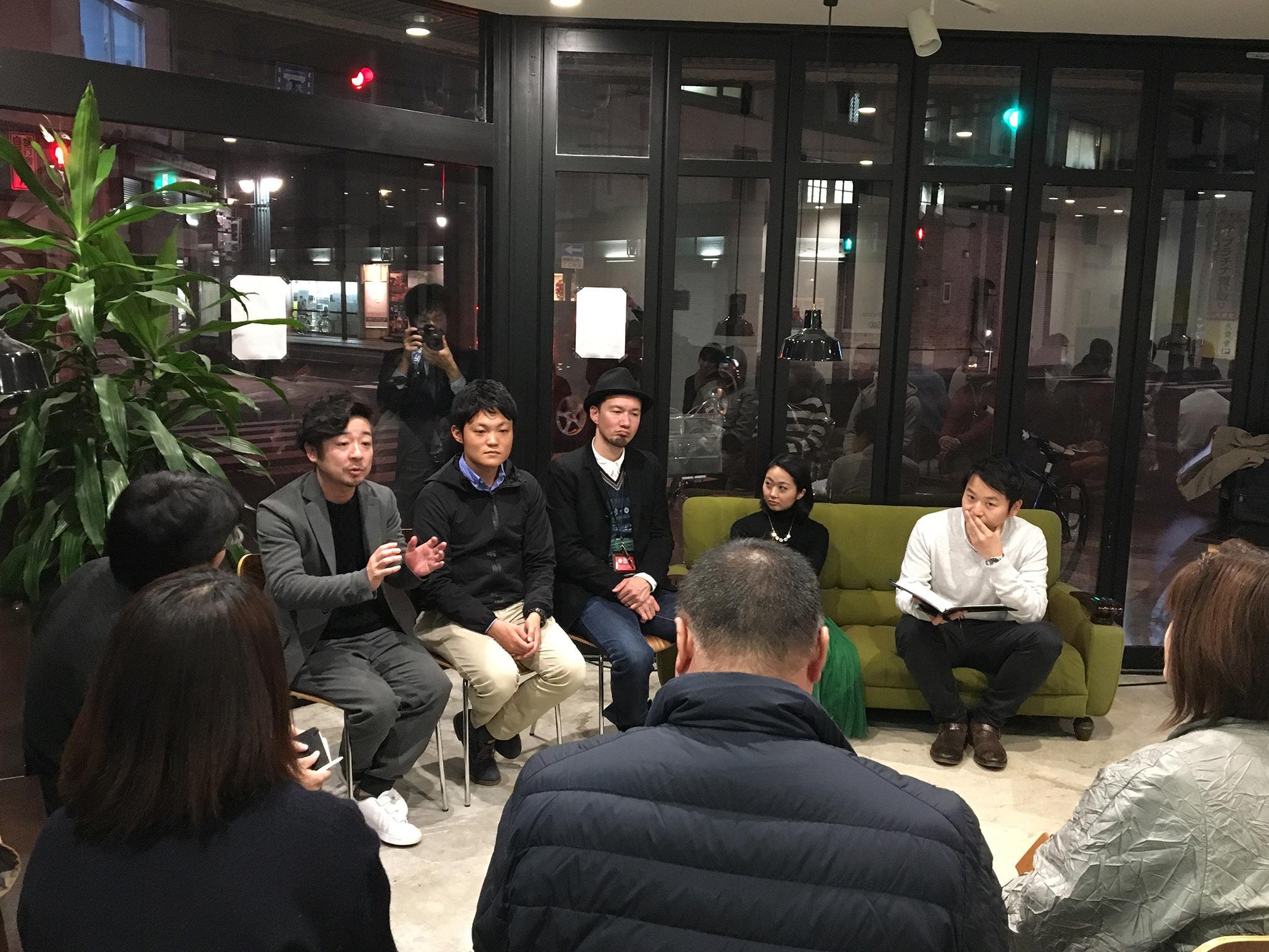 「第1回東北の理想の学びの場づくりサミット~キャリア教育を通じた地域の魅力向上・シティプロモーション~」を開催しました。
